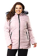 Куртка теплая женская поздняя осень с капюшоном размеры 46-54 K1815