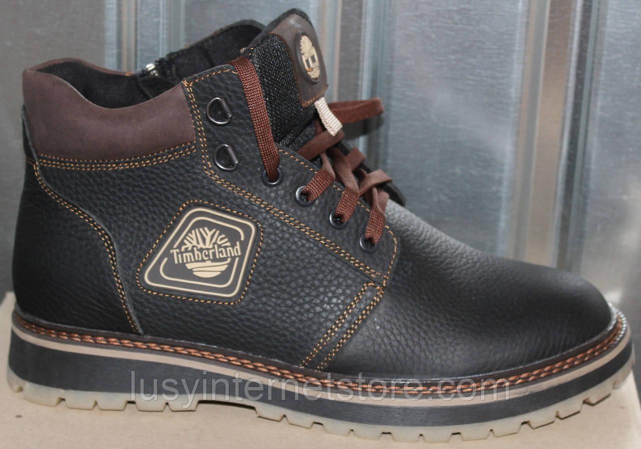 Ботинки зимние мужские кожаные от производителя И79-1