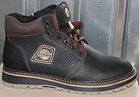 Ботинки зимние мужские кожаные от производителя И79-1, фото 1