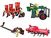 Современное навесное оборудование для тракторов в широком ассортименте