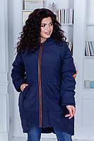 """Женская куртка-парка на молнии """"Storm"""" с капюшоном и карманами (большие размеры)"""