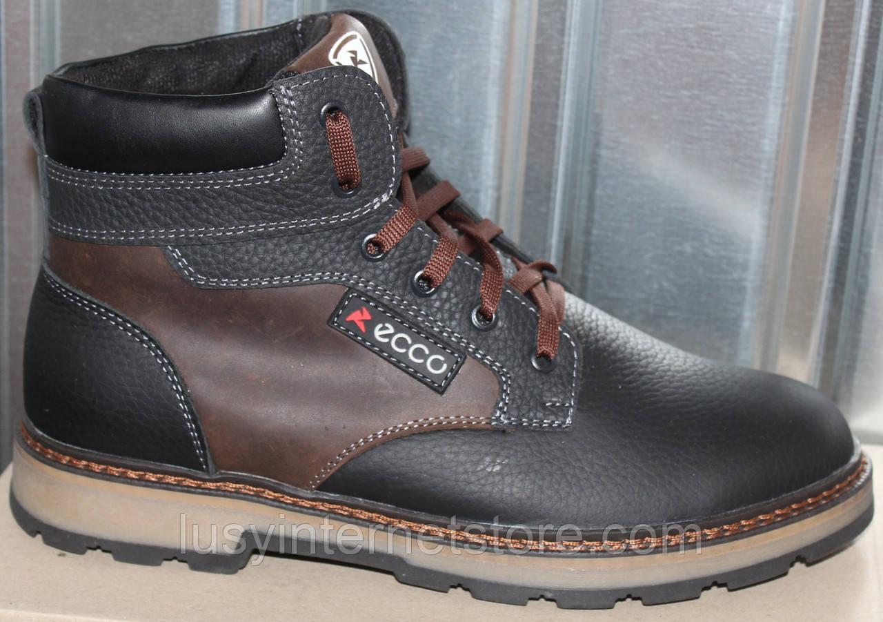 Ботинки зимние мужские кожаные от производителя И907
