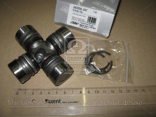 Крестовина вала карданного ГАЗ 3302,МТЗ,2410(со стопор. кольцом) (RIDER) 3102-2201025