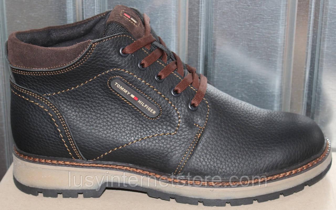 Ботинки зимние мужские кожаные от производителя И27
