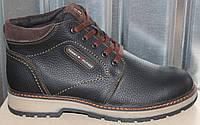 Ботинки зимние мужские кожаные от производителя И27, фото 1