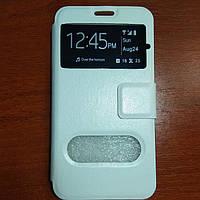 Чехол книжка на Samsung A3(2016) белый защитный чехол для мобильного телефона.