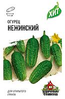 Огурец Нежинский 0,5 г (Гавриш)