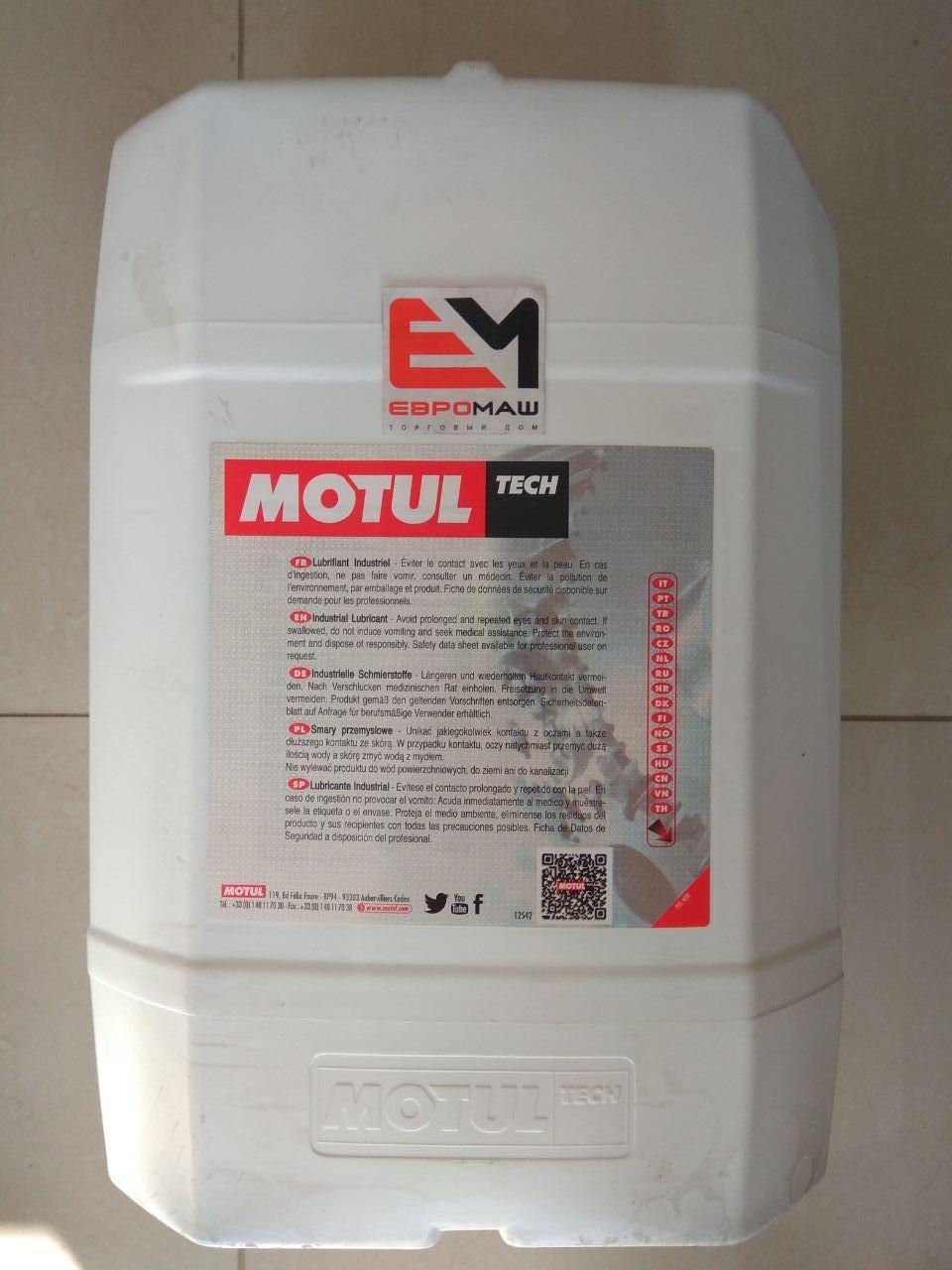 Масло гидравлическое MOTUL Rubric HV 32 20л