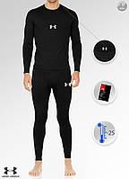 Термобелье комплект мужское черное брендовое от Under Armour Андер Армор
