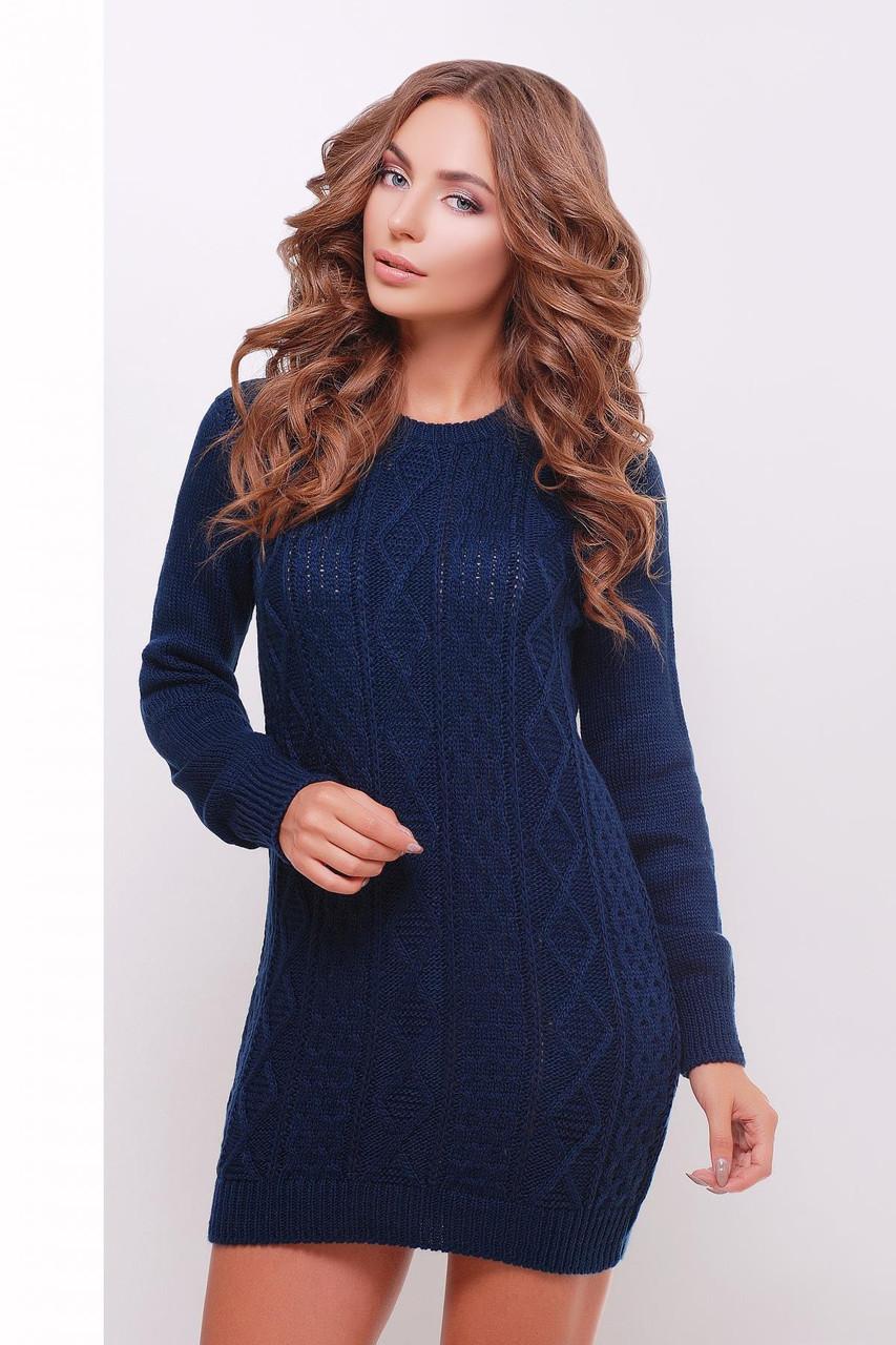 Вязаное синее платье-туника женская, размер 44-48