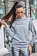 Модная молодежная толстовка 1228.3756 серый меланж, фото 4