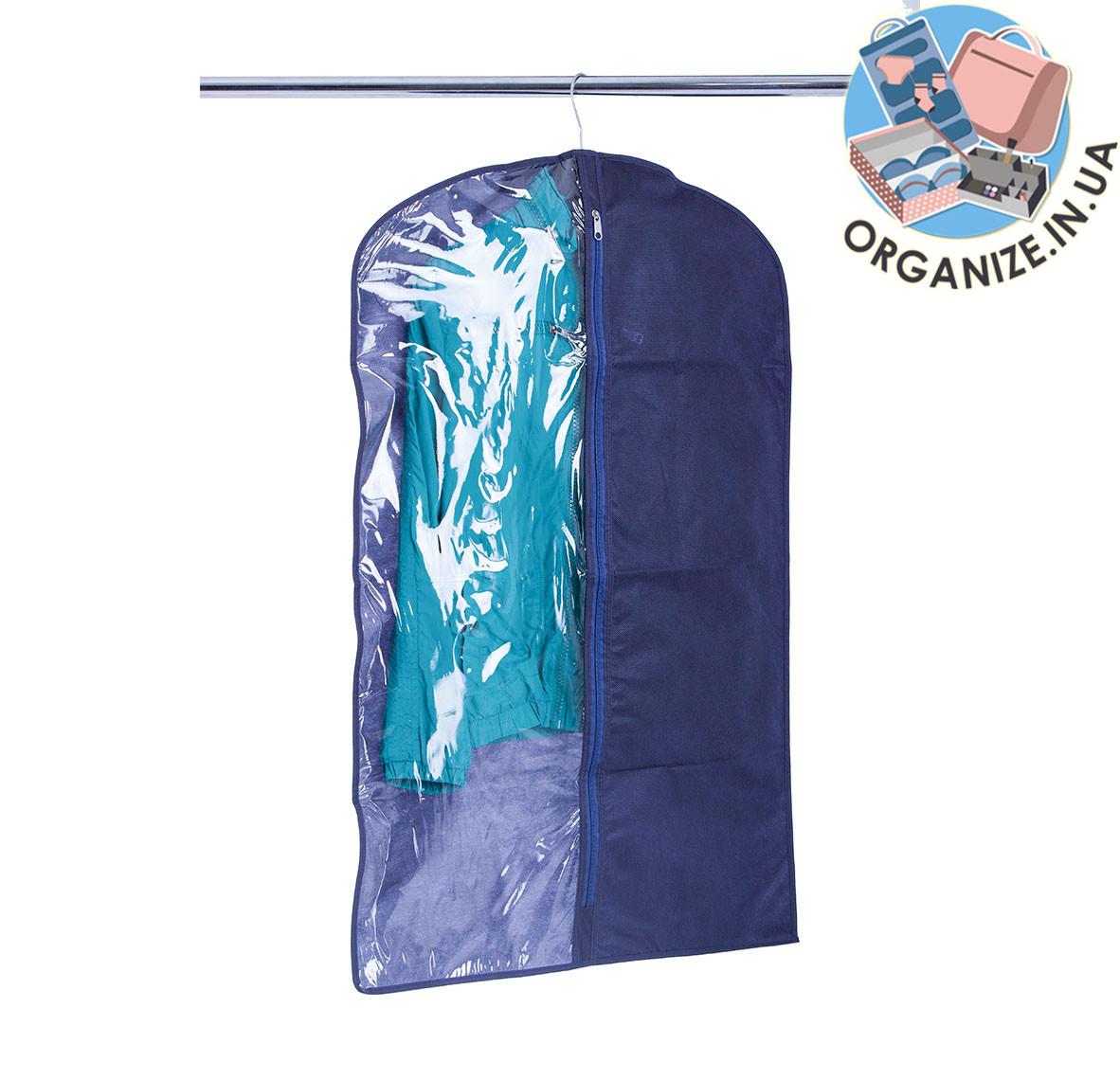 Чехол флизелиновый для одежды с прозрачной вставкой  60*100 см (синий)