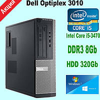 Системный блок Dell Optiplex 3010 i5-3470 \ DDR3 8Gb \ HDD 320 Gb  (Dell Optiplex 790) k.9100