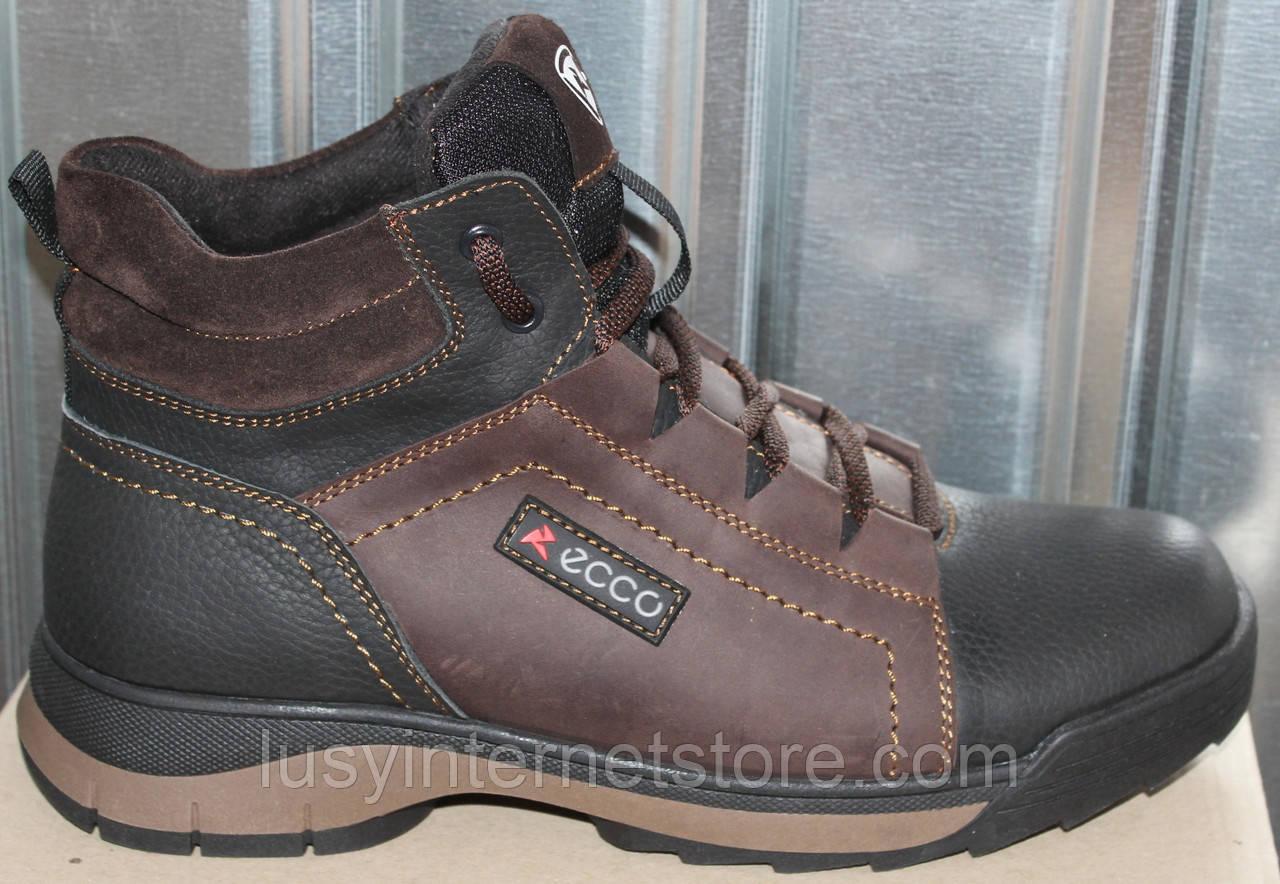 Ботинки зимние мужские кожаные от производителя И26