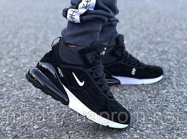 Мужские зимние кроссовки Nike Air Max 270 черные реплика