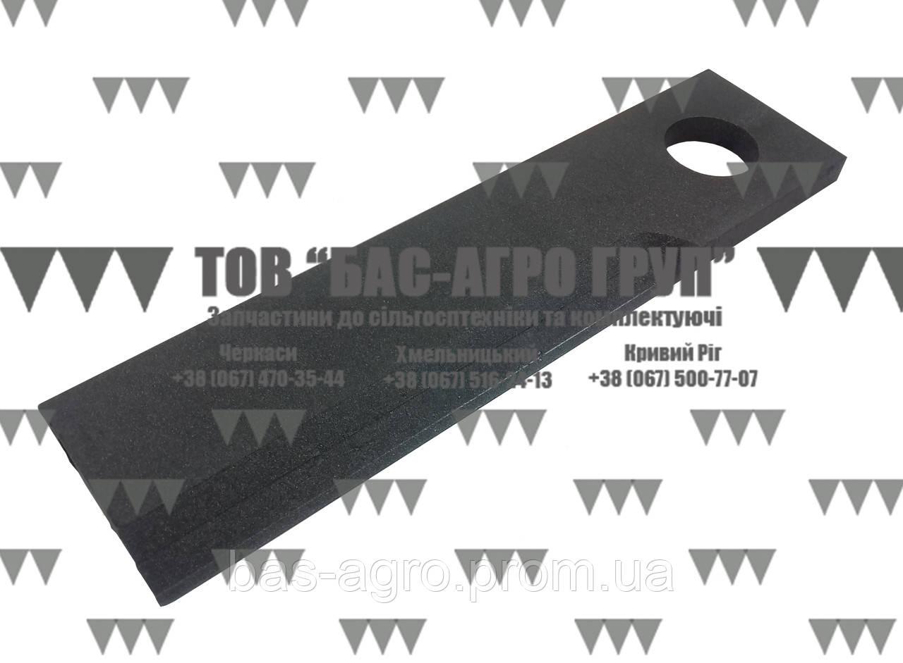 Нож измельчителя Венгрия Oros 1.306.021 аналог