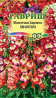 Пенстемон Хартвига Шансон наперстянковый* 0,02 г (Гавриш)