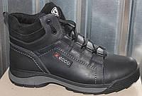 Ботинки зимние мужские кожаные от производителя И26-1, фото 1