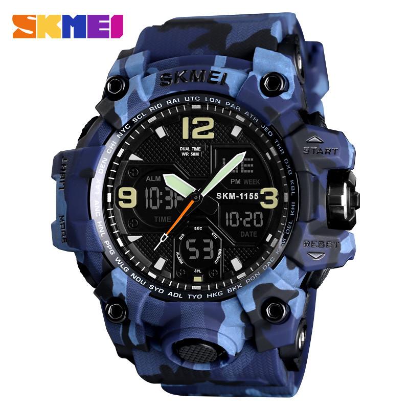 Skmei 1155 B  hamlet  синий камуфляж мужские спортивные часы