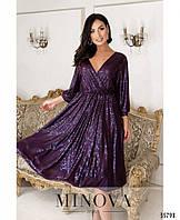 Платье нарядное  737- Размеры 50-52,54-56,58-60,62-64.