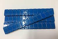 Вантаж самоклеючий синій 60г., (низькопрофільний) блакитна стрічка(колір)60-6