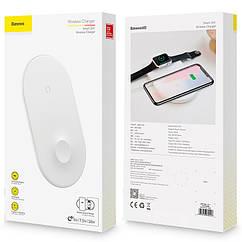 Быстрая беспроводная зарядка Baseus Smart 2в1: для смартфона и Apple Watch Wireless Charger