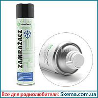 Заморожування Freeze AG TermoPasty спрей 600мл (Польща)