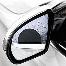 Антидождь пленка SUNROZ Anti-fog Film для автомобиля на боковое зеркало заднего вида 10 см, фото 3