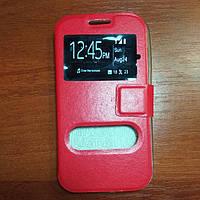 Чехол книжка на Samsung G360 красный защитный чехол для мобильного телефона.