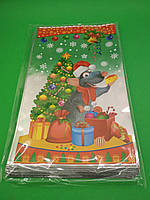 Новогодние пакеты для конфет и подарков (20*35) №30 Мышонок (100 шт)