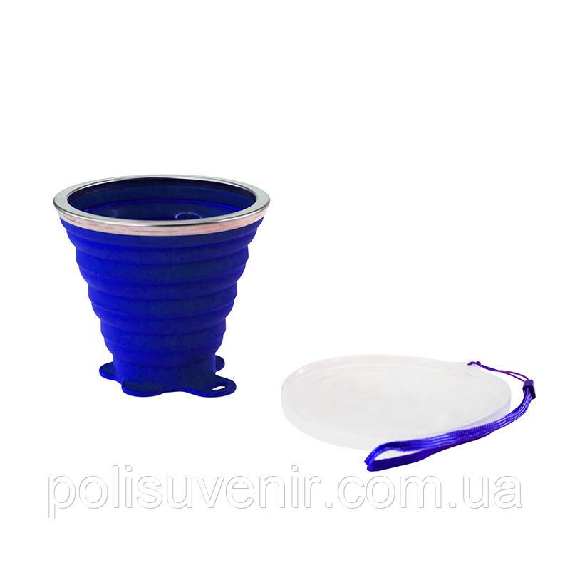Складаний стакан VERTO, силіконовий, 260 мл.