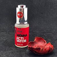 Henna Activator, CC Brow. Активатор хны для бровей, 20 мл.