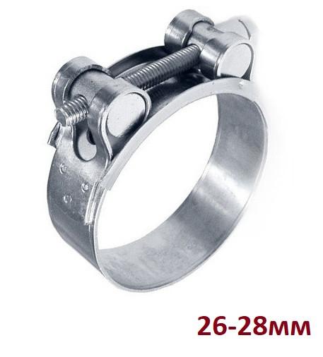 26-28мм Хомут силовой (Под ключ) W1