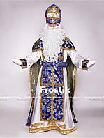 Костюм Святого Николая с шикарным синим плащем