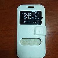 Чехол книжка на Samsung G360 белый защитный чехол для мобильного телефона.