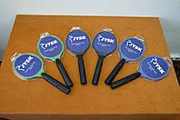 Электрическая мухобойка JYSK Electric fly swatter
