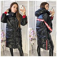 Женская объемная куртка пуховик парка IRIE WASH черная М(42-44)
