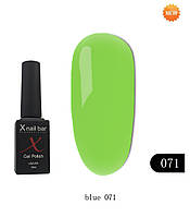 Гель-лак X nail bar (10мл) 071