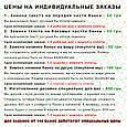 Консервированные Носки Храброго Военного - Подарок на День ВСУ - Подарок Военному, фото 5