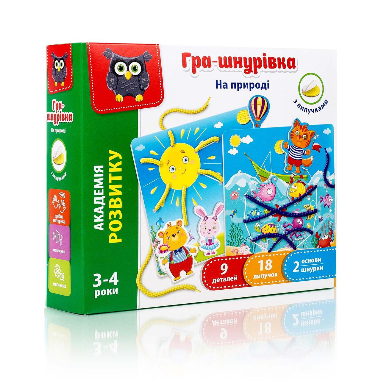 Игра-шнуровка с липучками «На природе», Vladi Toys