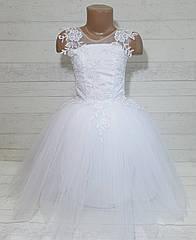 """Платье нарядное """"Сабрина"""" (шнуровка,молния)  4-7 лет цвет: белый"""