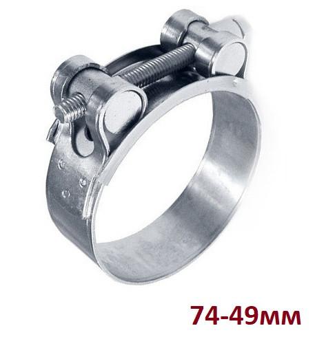 74-79мм Хомут силовой (Под ключ) W1