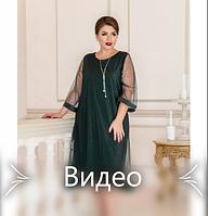 Лёгкое, воздушное платье из шифона №732Б-темно-зеленый