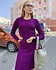 Платье женское вязаное Вивьен - Фото