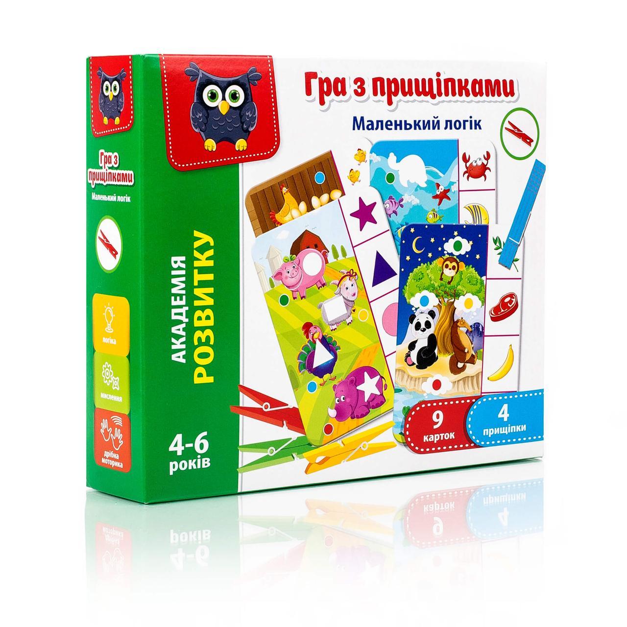 Гра настільна з прищіпками «Маленький логік», Vladi Toys
