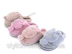 Детская обувь оптом в Одессе 2019. Детские зимние тапочки бренда Lion (рр. с 30 по 35)