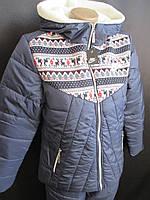 Молодежные зимние костюмы на овчине., фото 1