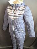 Молодежные зимние костюмы на овчине., фото 4