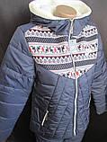 Молодежные зимние костюмы на овчине., фото 6