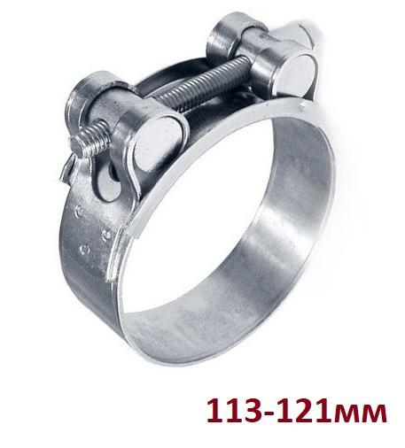 113-121мм Хомут силовой (Под ключ) W1